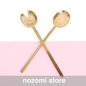 nozomispoons