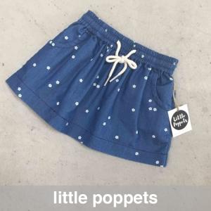 littlepops